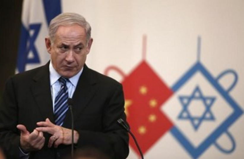 Netanyahu in China 370 (photo credit: REUTERS)