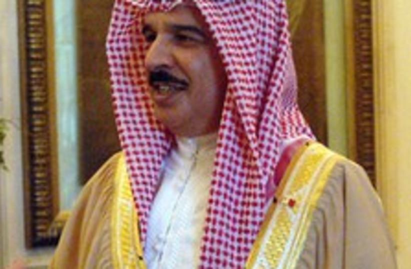 king of bahrain 224 88 (photo credit: Courtesy)
