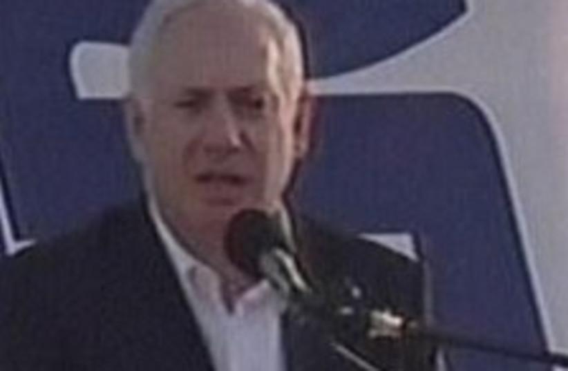 Netanyahu golan 224.88 (photo credit: Channel 1)