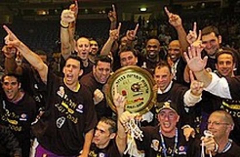 hapoel holon champions  (photo credit: Asaf Kliger)