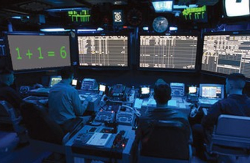 IDF cyber warfare room 370 (photo credit: Courtesy IDF)