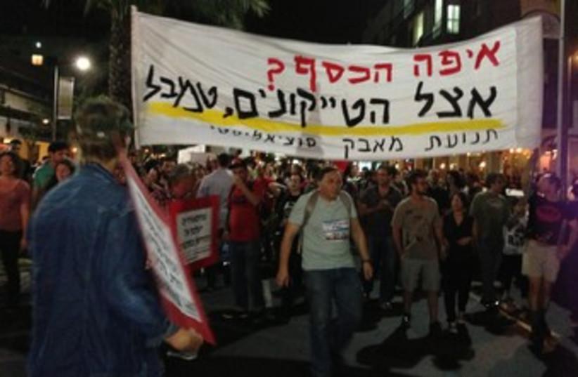 Tel aviv budget protest banner 370 (photo credit: NIV ELIS)