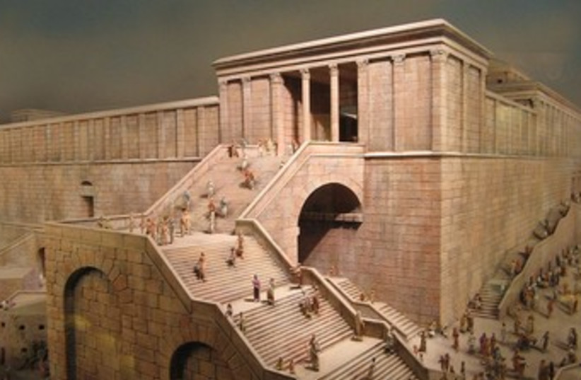 Reconstruction model of Ancient Jerusalem in Museum 370 (photo credit: Wikimedia Commons)