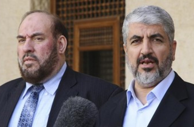 Mashaal looks funny 370 (photo credit: REUTERS)