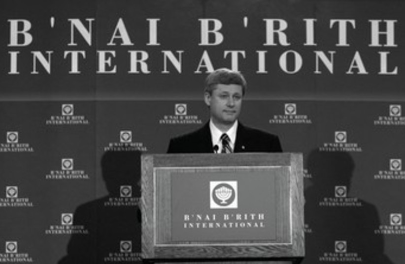 Canadian Prime Minister Stephen Harper 370 (photo credit: REUTERS)