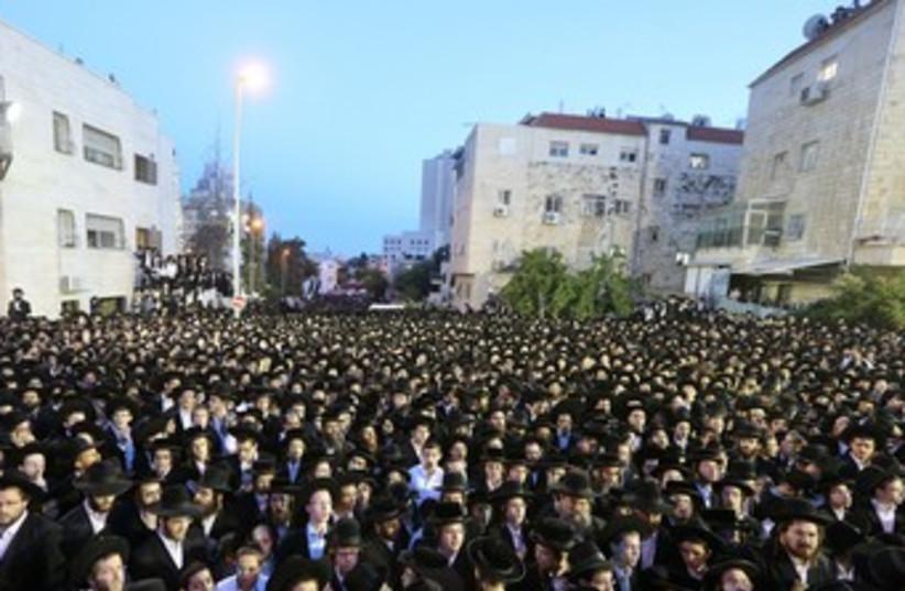 Haredi demonstration against IDF enlistment legislation 370 (photo credit: Marc Israel Sellem/The Jerusalem Post)