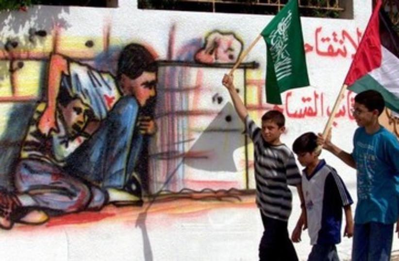 Muhammad al-Dura mural 390 (photo credit: REUTERS)