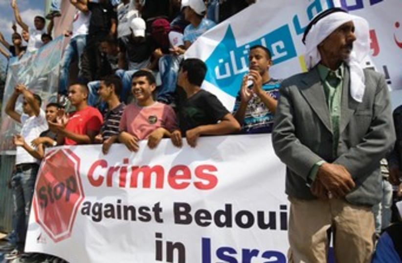beduin protest 370 (photo credit: REUTERS)