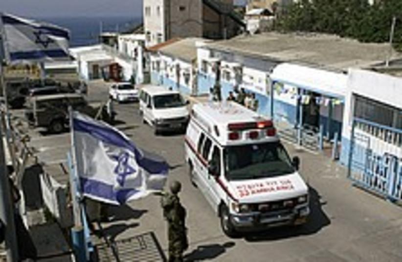 ambulance north 224.88 (photo credit: AP)