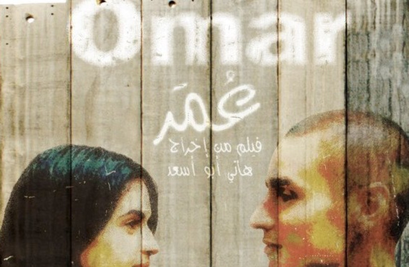 Palestinian film Omar poster370 (photo credit: Facebook )
