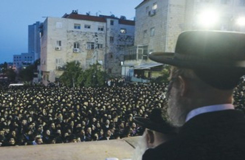 Haredi anti-draft protest 370 (photo credit: Marc Israel Sellem/The Jerusalem Post)