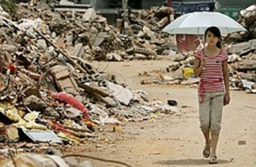 china quake 224.88 (photo credit: AP)
