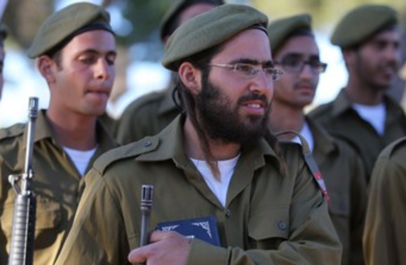 Netzah Yehuda Battalion swear in 370 (photo credit: Marc Israel Sellem/The Jerusalem Post)