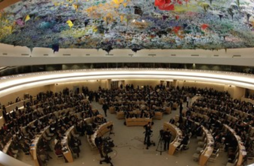 United Nations Human Rights Council 370 (photo credit: Reuters)