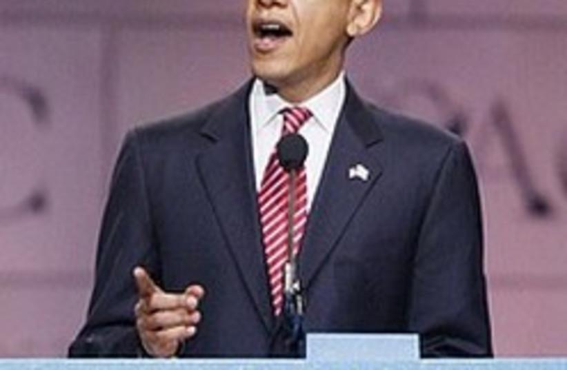 obama aipac 248 88 ap (photo credit: AP)