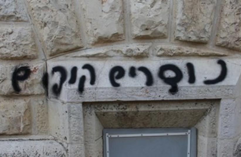 Price tag attack on Dormition Abbey 370 (photo credit: Courtesy Dormition Abbey)