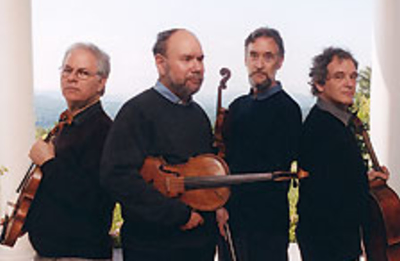 Juliard Quartet 88 224 (photo credit: Courtesy )