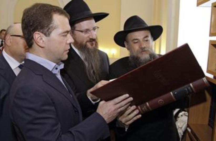 Medvedev, Lazar, Boroda in library of Freud Jewish Community (photo credit: reuters )