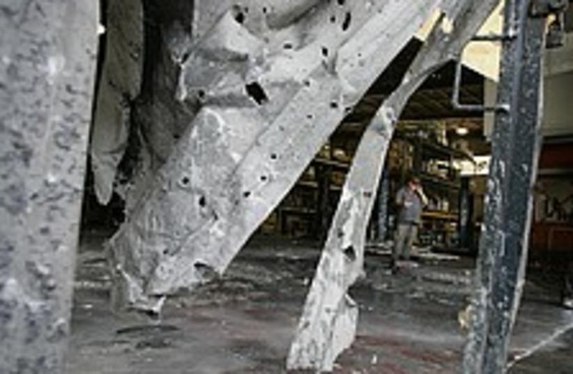 nir oz mortar 224 (photo credit: AP)