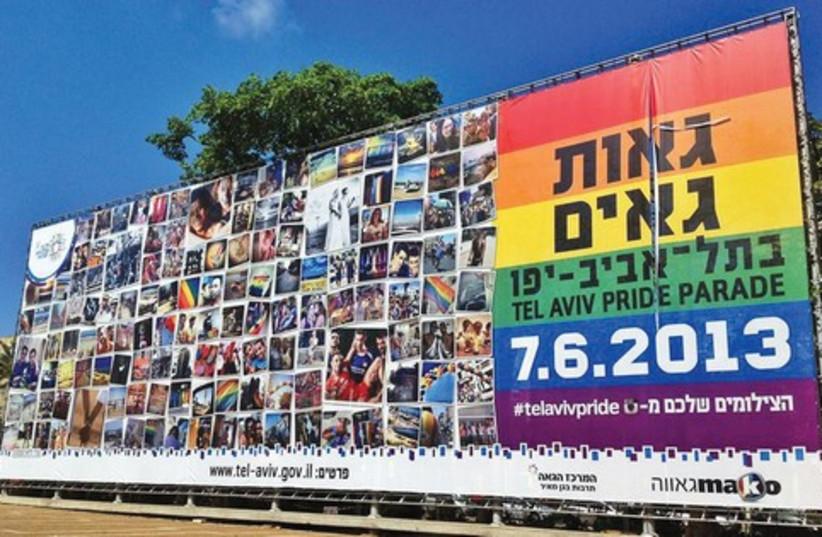 Rainbow flag (photo credit: Ziv Shemesh)