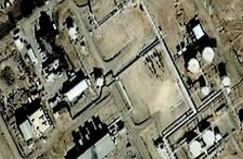 Syrian reactor 224.88 (photo credit: Channel 2)