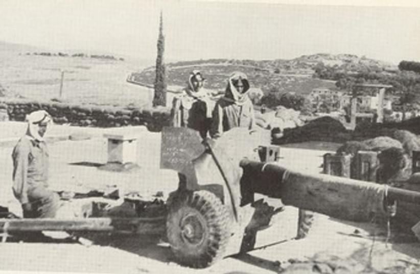 arab gunners in latrun b&w 370 (photo credit: Wikimedia Commons)