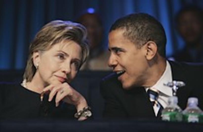 Clinton and Obama 224.88 (photo credit: AP)