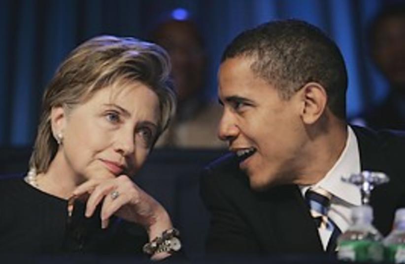 Clinton and Obama 298 (photo credit: AP)