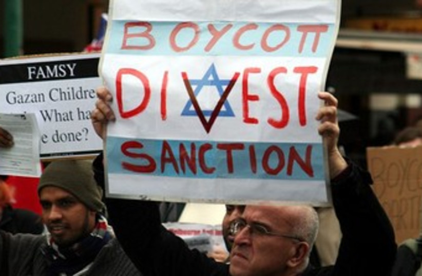 Israel boycott 370 (photo credit: REUTERS)