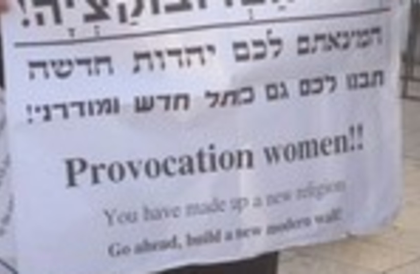 Anti WoW protest at Kotel 150 (photo credit: News 24 Agency)