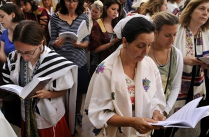 Women of the Wall prayers at Western Wall370 (photo credit: Hadas Parush)