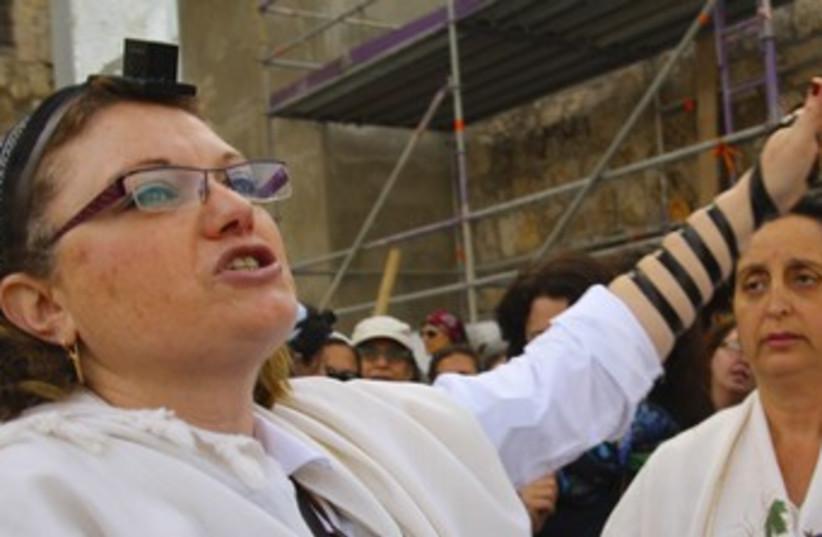 Women of the Wall370 (photo credit: TOVAH LAZAORFF)