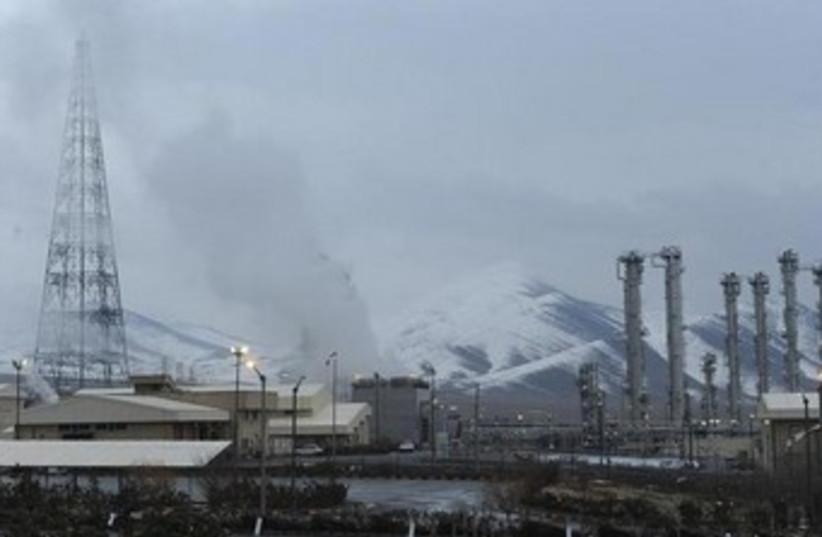 Arak heavy water reactor 370 (photo credit: reuters)