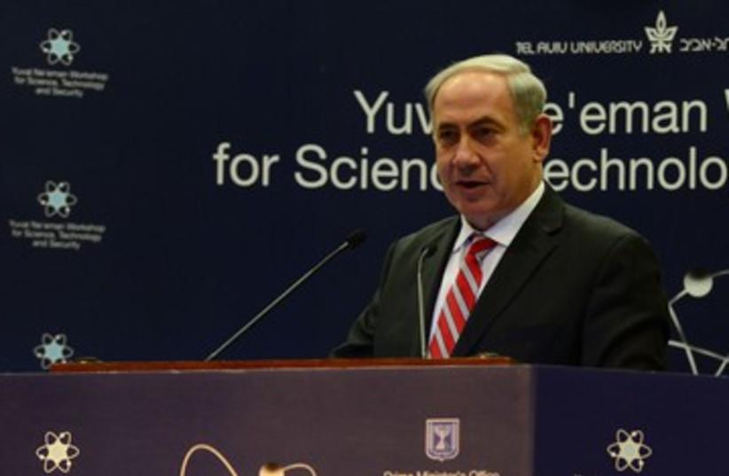 Netanyahu gives speech 370 (photo credit: Moshe Milner GPO)