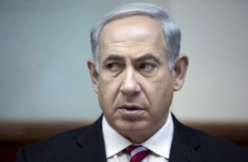 netanyahu looking suspicious 370 (photo credit: REUTERS)