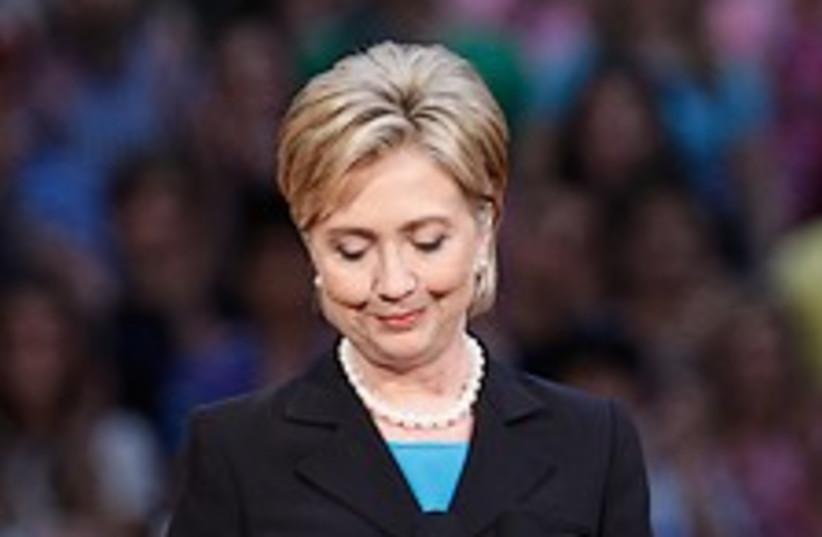 Clinton looks down 224.8 (photo credit: AP)