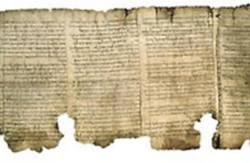 dead sea scrolls 248.88 (photo credit: The Israel Museum)