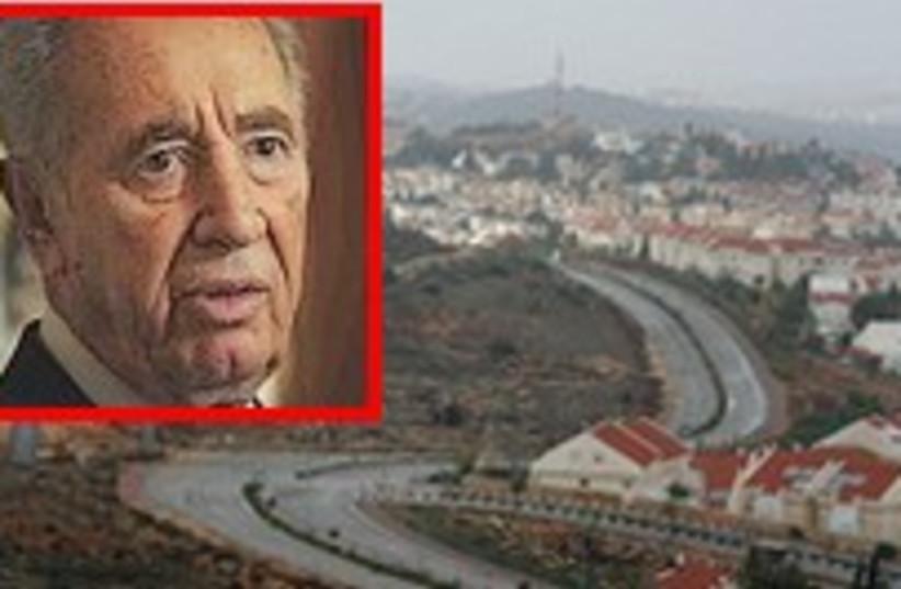 Ariel Peres 224 (photo credit: Courtesy )