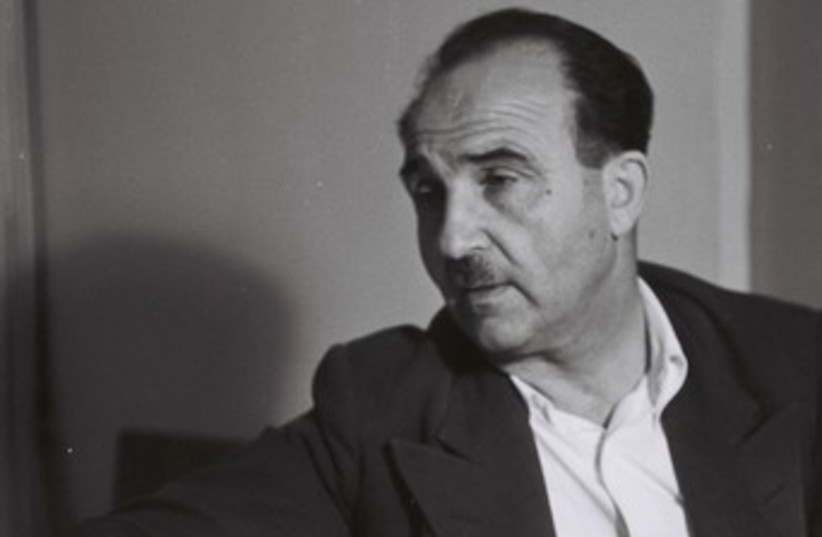 Levi Eshkol 370 (photo credit: Jerusalem Post Archives)