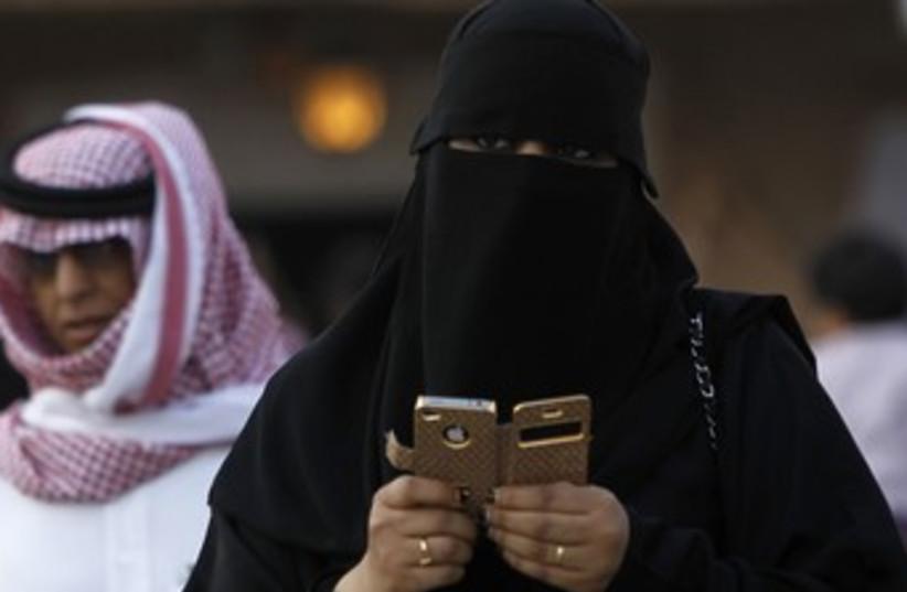 Saudi woman370 (photo credit: Reuters)