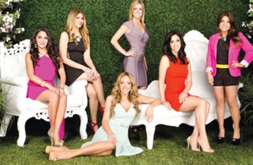 The cast of 'Princesses Long Island. 370 (photo credit: bravo)