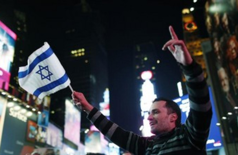 Pro-Israel supporter in New York City (photo credit: REUTERS/Carlo Allegri)