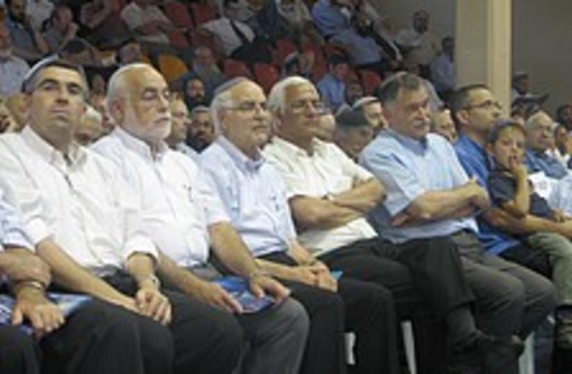 religious zionists 224 (photo credit: Courtesy)