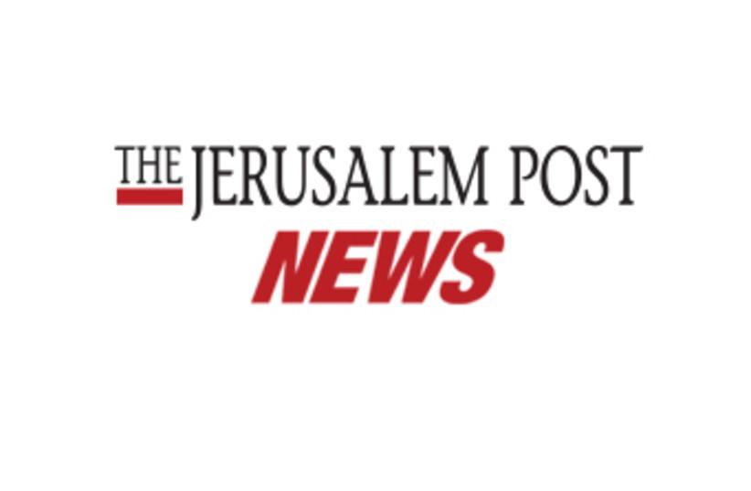 JPOst TV logo 370 (photo credit: The Jeruslalem Post News)