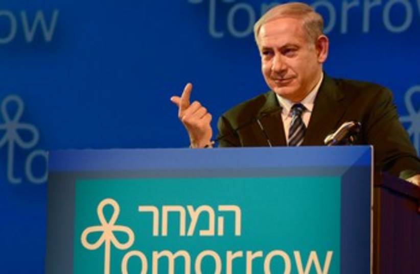 Netanyahu at President's Conference 370 (photo credit: GPO)