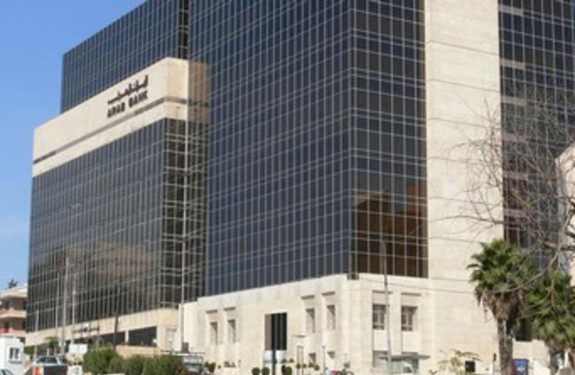 Arab bank in jordan 370 (photo credit: Wikimedia Commons)