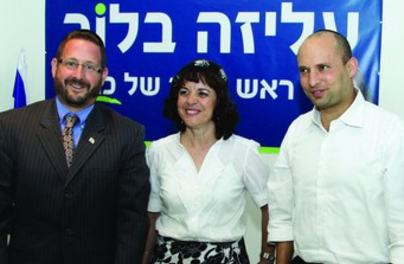 Naftali Bennett, right, Aliza Bloch, and Dov Lipman 370 (photo credit: Courtesy)