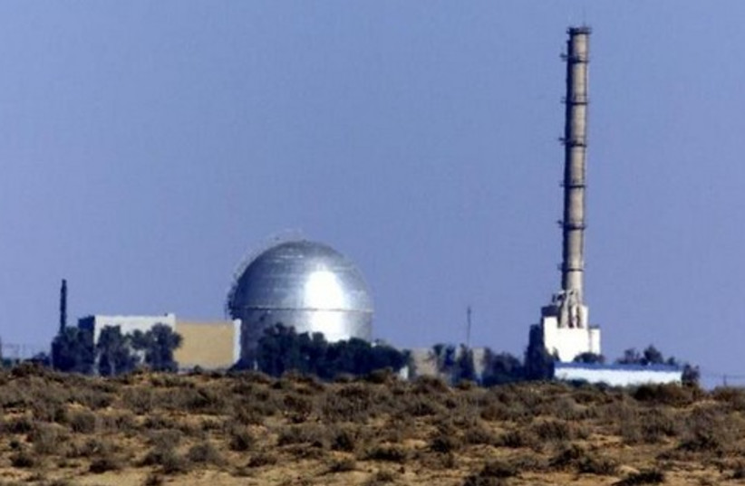 Dimona nuclear reactor 521 (photo credit: REUTERS)