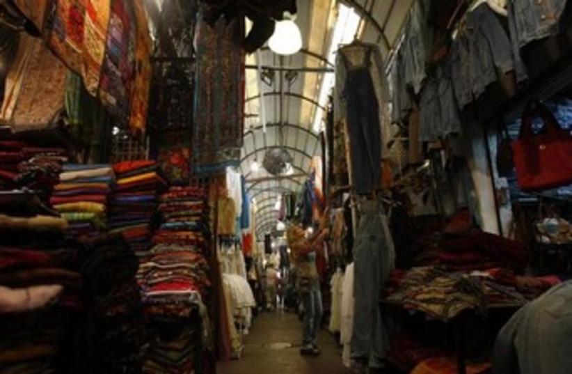 Jaffa flea market (photo credit: REUTERS/Gil Cohen Magen)