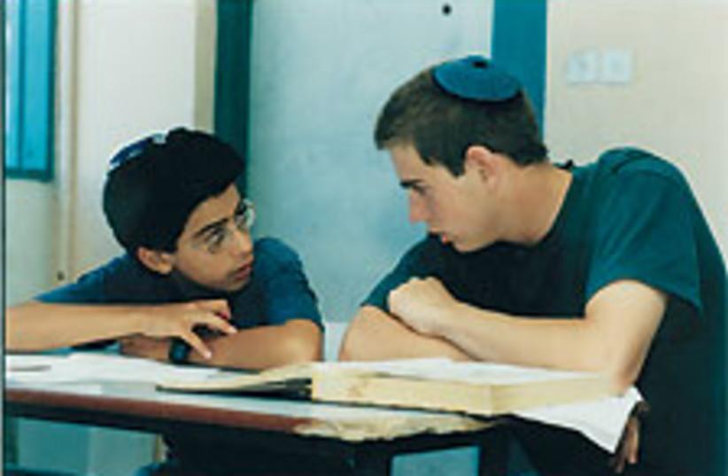Jewish study 88 224 (photo credit: Ariel Jerozolimski)